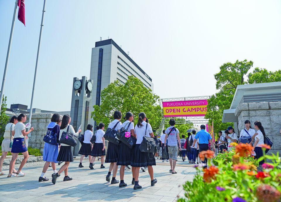福岡 大学 入試 解答 2019
