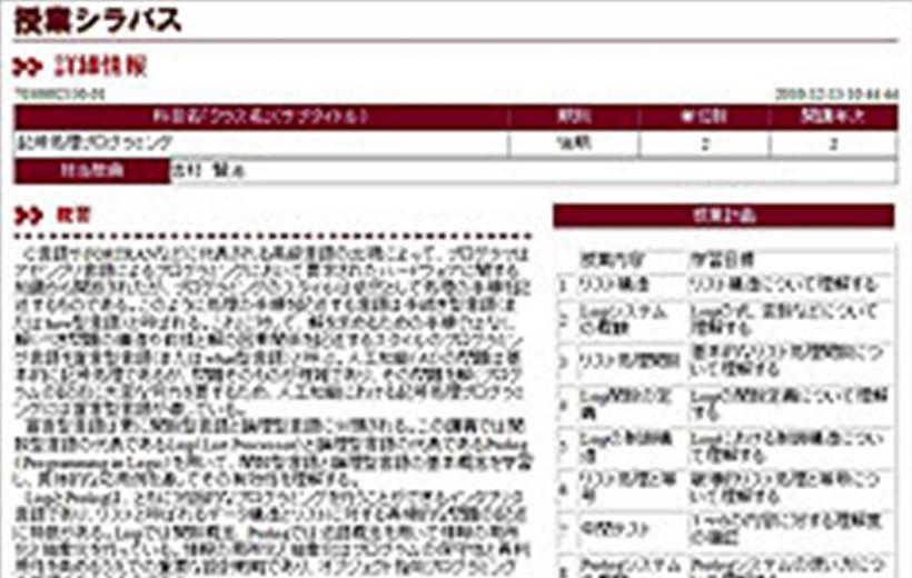 大学 fu 福岡 無線LAN(Wi