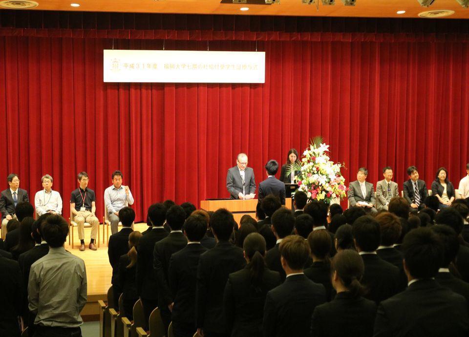 福岡 教育 大学 免許 更新
