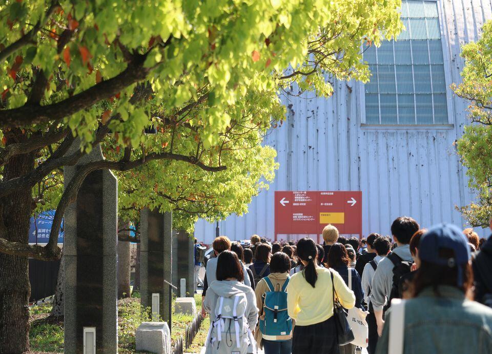 予告 福岡 大学 爆破